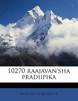 10270 Raajavan'sha Pradiipika by Laqs-Mayya, Battula [Paperback]